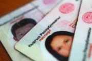 Алмазбек Атамбаев выступил за ликвидацию графы «национальность» в паспорте