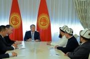 Президент принял муфтия мусульман КР и других религиозных деятелей