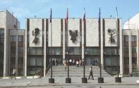 Начался прием документов граждан Кыргызстана в МГИМО