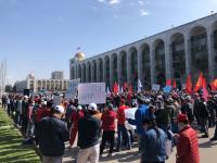 На площади Ала-Тоо прошла акция за независимость Кыргызстана (фото)