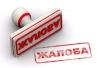 Омурбек Бабанов получил третье предупреждение