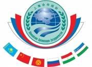Каковы итоги заседания Совета Глав государств-членов ШОС?
