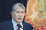 Алмазбек Атамбаев вылетит в Китай