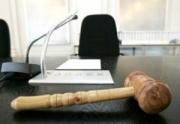 «Бутун Кыргызстан – Эмгек»  подаст в суд на Центризбирком