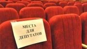 Экс-депутат Саматов намерен судиться с ЦИК