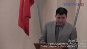 Многотысячная организация Кыргызстана начинает действовать