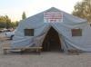 На границе с Казахстаном установлены палатки для обогрева и питания людей