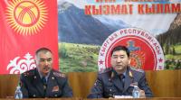 Нового начальника УВД Джалал-Абадской области представили личному составу