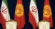 Иран готовится войти в зону свободной торговли