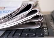 Удастся ли заставить СМИ отчитываться в ЖК?