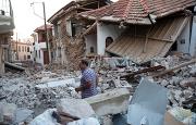 МИД КР: информация о состоянии граждан КР в Турции уточняется