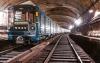 В Московском метро националисты напали на людей неславянской внешности