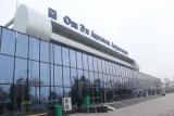 Строительство возле аэропорта Оша запрещено
