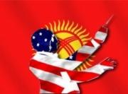 Молчание Кыргызстана означает его согласие с выпадами Посла США в КР против РФ ?