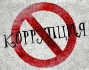 Политолог:  борьба с коррупцией в республике потерпела фиаско