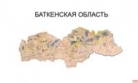В Баткенскую область выехала группа депутатов ЖК