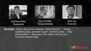 В Кыргызстане планируется очередной переворот?