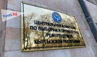 ЦИК поздравляет кыргызстанцев с 76-летием Победы в Великой Отечественной войне