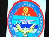 МЧС вновь открыло спецчет для помощи пострадавшим в Дача СУ