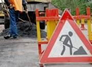 Ремонт дороги Бишкек – Кара-Балта находится на особом контроле