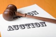 Аукцион по «Мегакому» признан несостоявшимся