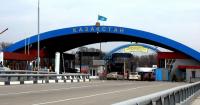 МИД КР призывает граждан не доверять предложениям об ускоренном согласовании вопроса въезда в Казахстан за определенную плату