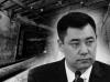 Соответствует ли приговор Садыра Жапарова его проступкам?