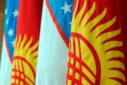 На приграничных территориях Кыргызстана и Узбекистана будут созданы совместные кыргызско-узбекские предприятия