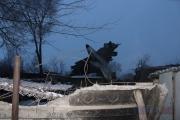 Пострадавшим в результате авиакатастрофы перечислили деньги со спецсчета МЧС