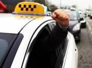 Таксист избил беременную девушку, которая в итоге потеряла ребенка