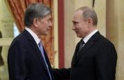 Официально: Президент Кыргызстана едет в Сочи