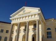 В Генпрокуратуре проходят реформы