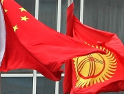 Кыргызские и китайские геологи развивают совместные проекты