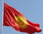 Роль Кыргызстана в СНГ