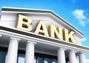 Показатель банка о его чистых активах не всегда говорит о его надёжности