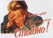 Депутат Асылбаева («Онугуу-Прогресс») не верит в существование людей, зарабатывающих всего 9 тыс. сомов