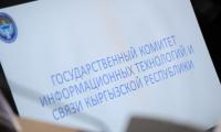 Госкомсвязи встретился с донорами Координационного совета партнеров по развитию