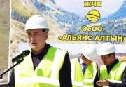 ОсОО «Альянс Алтын» начало строительство дорог и инфраструктуры на «Джеруе»