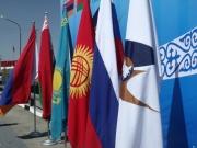 Заседание Высшего Евразийского экономического совета проходит в узком формате