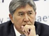Атамбаев выразил соболезнования семьям погибших в результате схода лавины