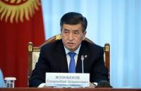 Сооронбай Жээнбеков: Судей, которые выносят несправедливые решения, ожидает ад