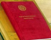 Кто вписал в Конституцию КР 41 статью?