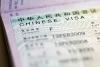 Кыргызстанцы продолжают сталкиваться с проблемами при получении визы в Китай