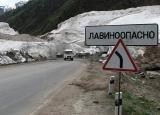 МЧС вынуждено принудительно спускать лавины