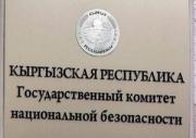 Лидеры «Народного парламента» ушли в ГКНБ и не вернулись