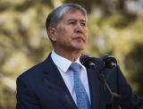 Алмазбек Атамбаев выразил соболезнования президенту Индонезии