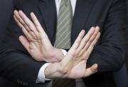 ГСБЭП опровергает информацию о продаже должностей в ведомстве