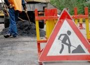 Комиссия выявила массу дефектов в отремонтированных дорогах Бишкека