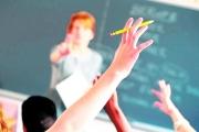 Как воспримут школьники переход на «пятидневку»?
