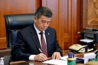 Сооронбай Жээнбеков дополнительно выделит ветеранам ВОВ по 20 тысяч сомов
